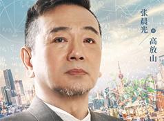 由著名导演谢泽执导,陈翔、陈瑶、卢杉、刘恩佑等主演,夏日甜蜜暖恋《像我们一样年轻》每周一到周三在湖南卫视继续热播。