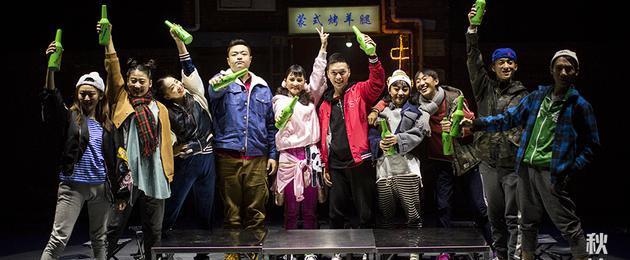 音乐剧《秋裤和擀面杖》将于10月10日在京演出