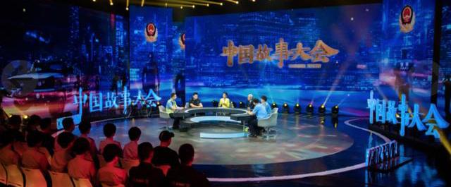 《中国故事大会2》首都一线民警齐聚分享生活故事