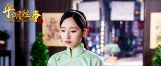 电视剧《平湖往事》正式杀青 陈叶玲获得业内好评