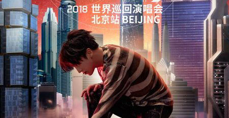 薛之谦2018巡演北京站6月13日开票