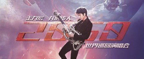王力宏创作单曲《南京,南京》完整版上线
