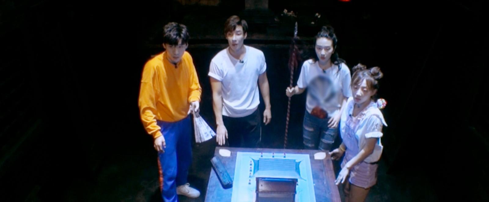 《暗夜古宅》王博文迷失梨园镜像世界