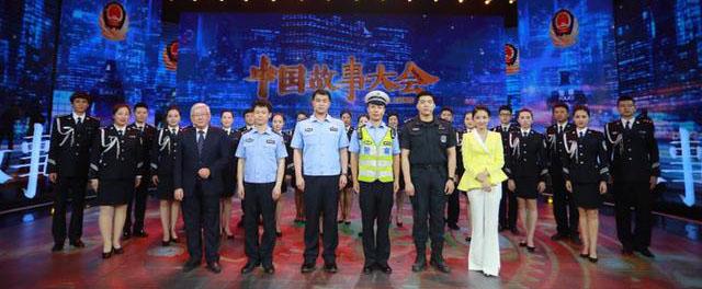 《中国故事大会2》圆满收官发掘社会正能量