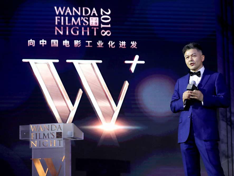 万达W+战略:以工业化为己任 打造中国电影生态圈