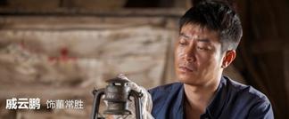 由著名导演郭宝昌执导,于震、富大龙、郝蕾等领衔主演的年代大戏《东四牌楼东》正在热拍中。