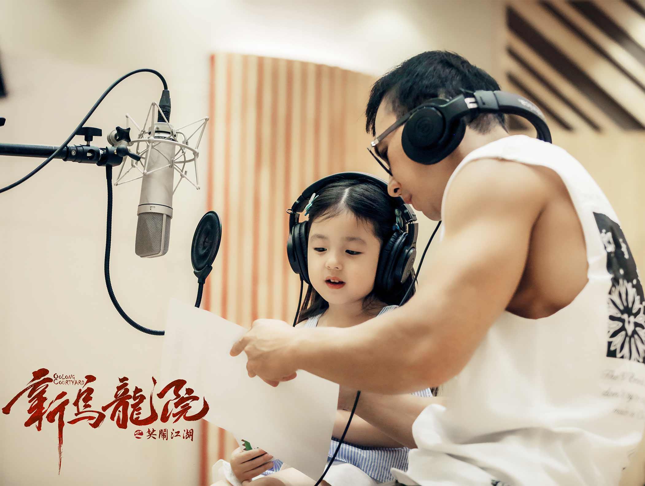刘畊宏携小泡芙献唱电影宣传曲《摆乌龙》