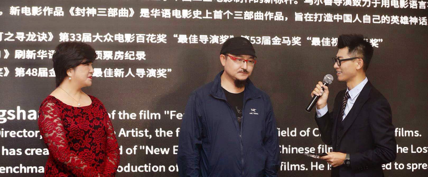 乌尔善《封神三部曲》30亿投资造中国大片