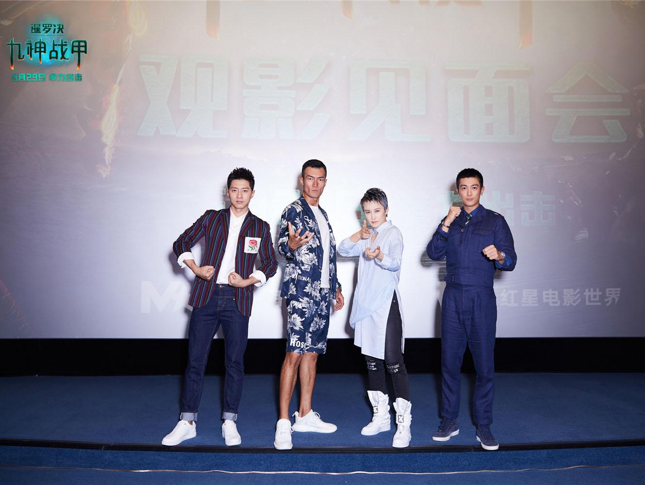 《暹罗决:九神战甲》上海观影获赞年度动画黑马
