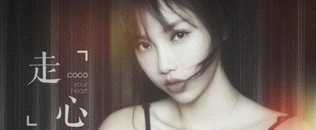 内地华语女歌手贺敬轩为台剧《必胜大丈夫》演唱的片尾曲《走心》不仅在台湾及内地收获极高人气,YouTube点击量更是破千万。