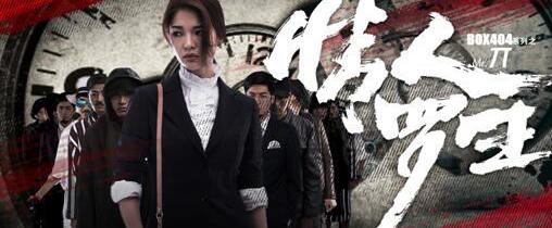 电影《情人罗生》6月22日网络上映