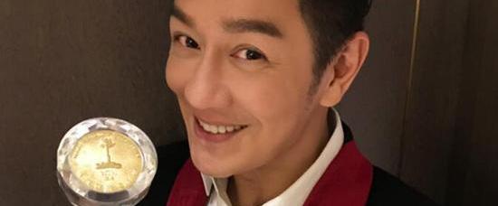 陈浩民迈阿密美洲电影节摘网大最佳男演员奖