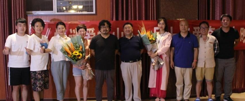 《情迷爱情山》将于7月13日在爱奇艺上线