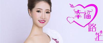 黄丹艳最新专辑《幸福路上》即将全网发布