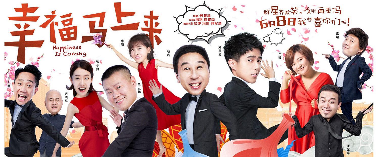 """第十届金扫帚第二季再扫""""烂片"""""""