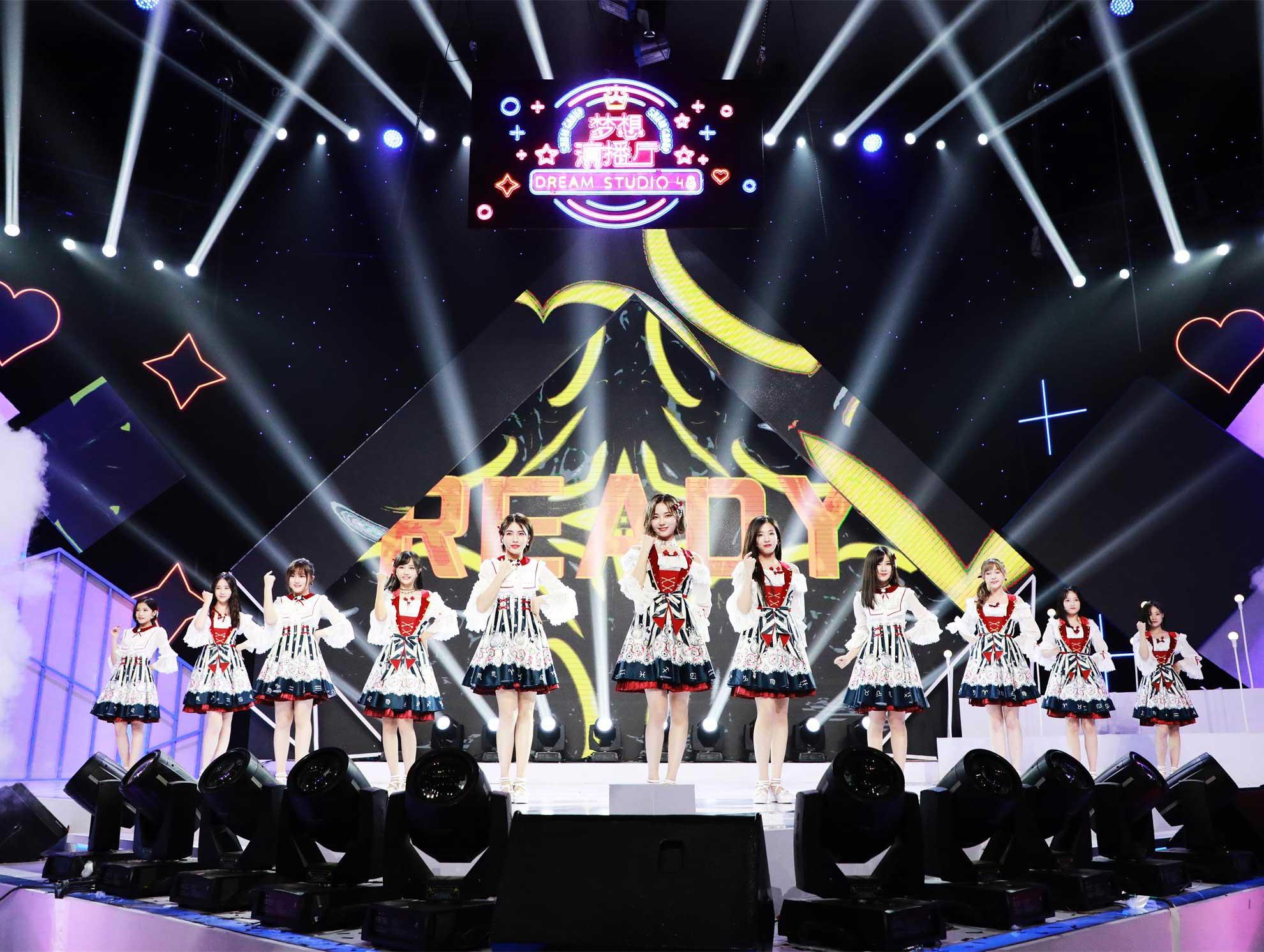 《梦想演播厅》SNH48年度总决选蓄势开战