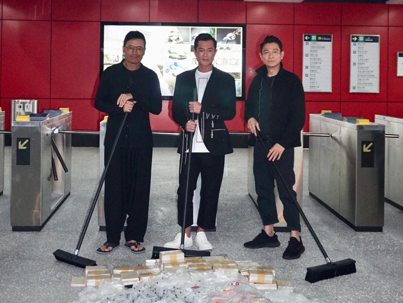 《扫毒2》刘德华携黄金阵容亮相记者会