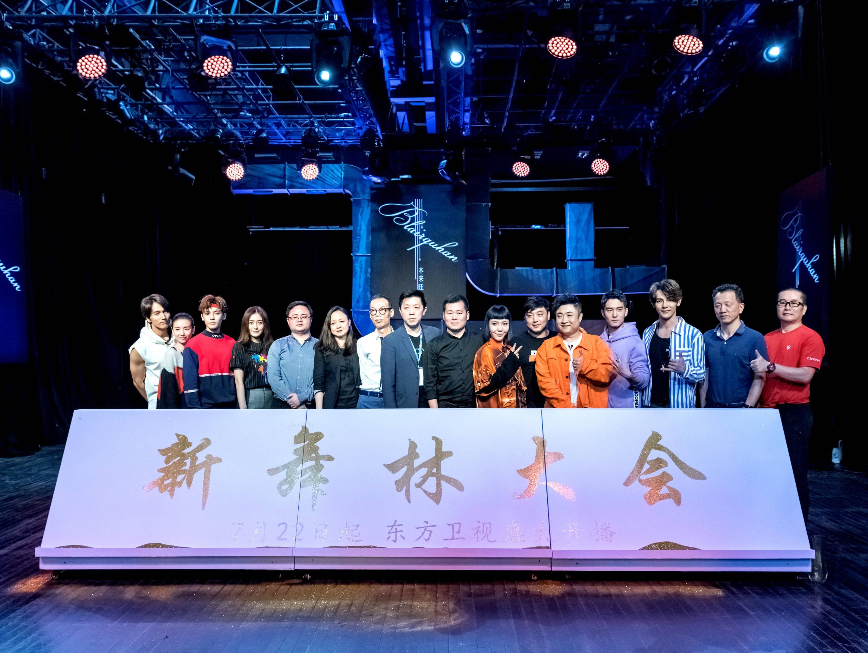 《新舞林大会》7月22日于东方卫视开播