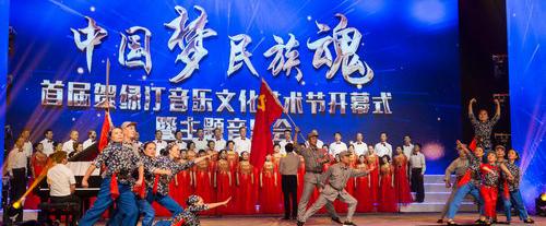 贺绿汀音乐文化艺术节7月20日盛大开幕