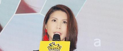 许茹芸巡回演唱会发布会在上海举行