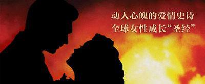 英文版音乐剧《乱世佳人》将登中国舞台
