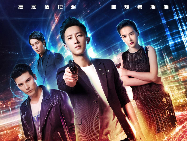 《解码游戏》今日公映山下智久点赞中国