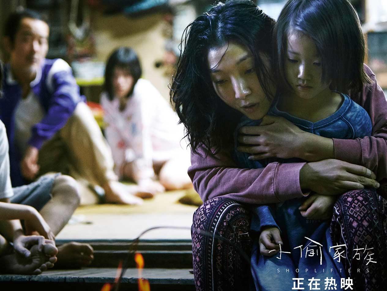 《小偷家族》热映 首周末票房突破5000万