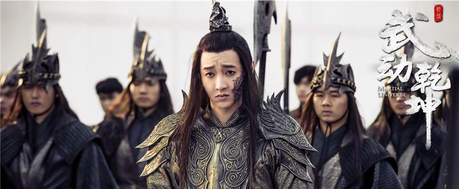 《武动乾坤》李昕亮化身超级反派与杨洋反目