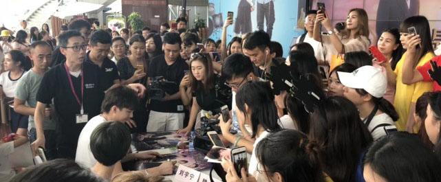 网络大电影《罗曼蒂克振兴史》8月7日全线上映