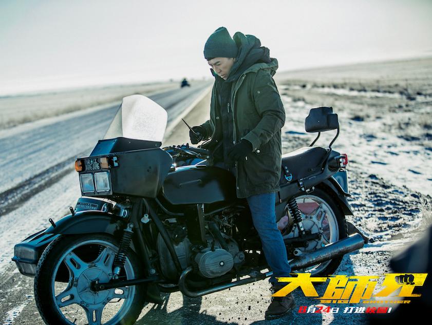 电影《大师兄》甄子丹鼓励年轻人走出去看看