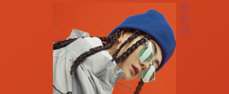 Swaggie杨舒涵单曲《种子》全网上线