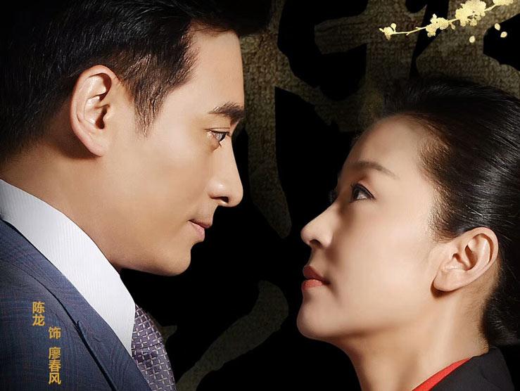 由陈龙、苗圃主演的近代传奇大剧《桃花依旧笑春风》于昨日正式登陆安徽卫视第一剧场。