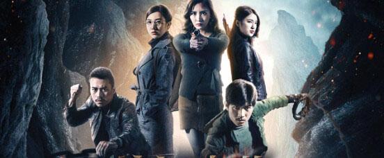 网络电影《时间遗墓1》已于日前上线