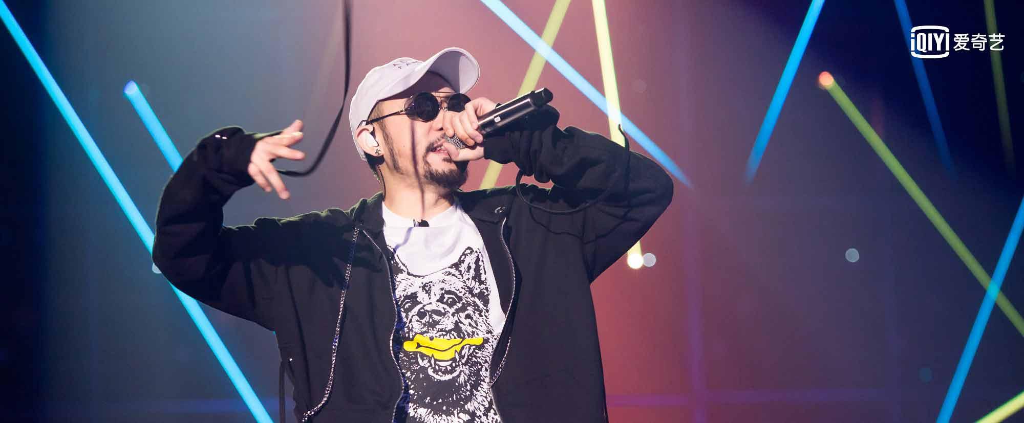 《中国新说唱》rapper单曲走心又洗脑