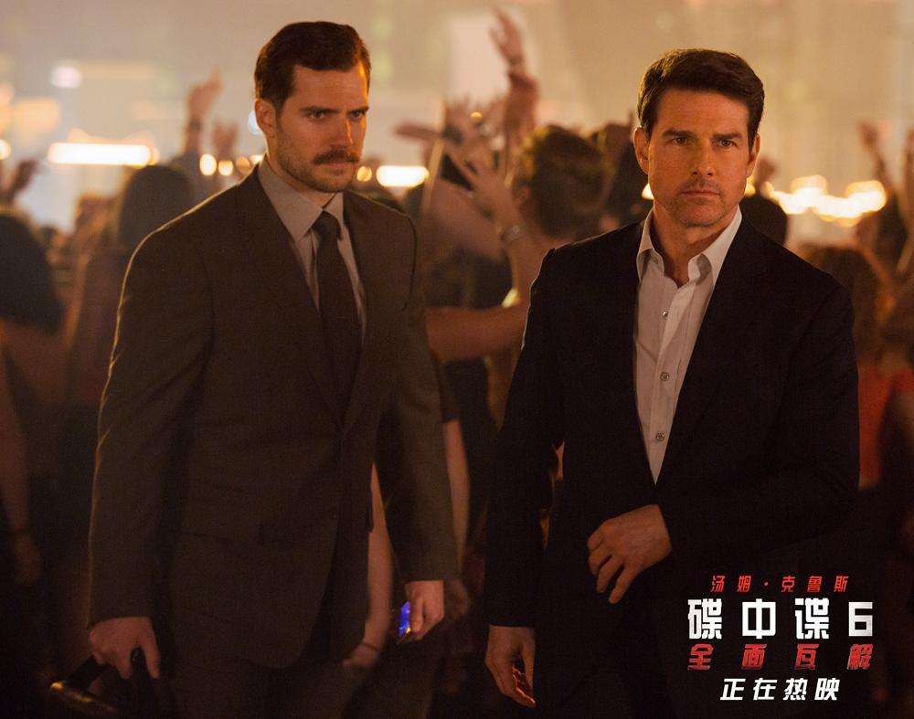 《碟中谍6:全面瓦解》首日横扫1.79亿票房