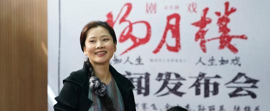 剧戏音乐剧《杨月楼》将于10月在京演出