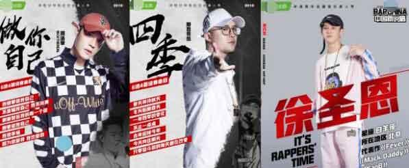 邓紫棋评《中国新说唱》选手颜值前三