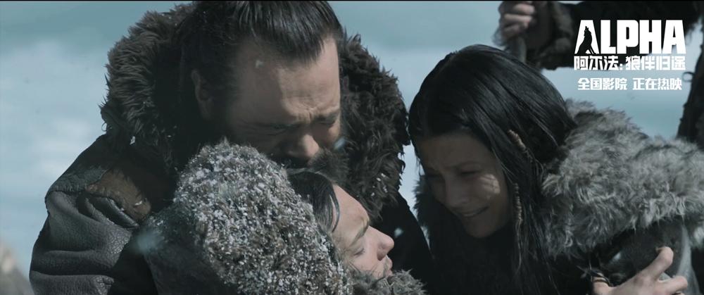 《阿尔法:狼伴归途》年度最佳亲子电影金句励志催泪