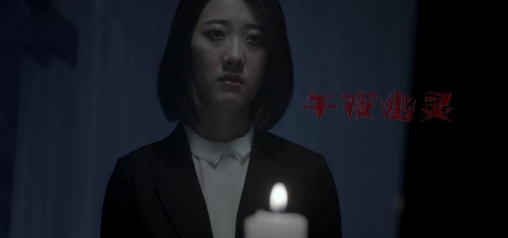 《午夜幽灵》曝预告  恐怖酒店惊现鬼影怨灵