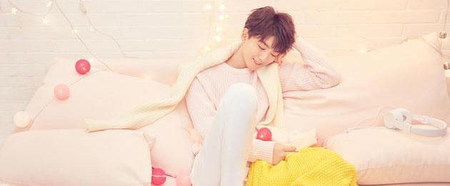 王俊凯新单曲《我的》今日发布