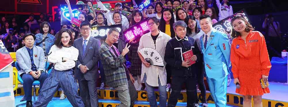 《奇葩说5》马晓康李薛C位出道魏璎珞肖骁飚演技