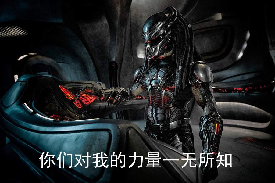《铁血战士》终极猎手新预告自曝尺寸更刺激