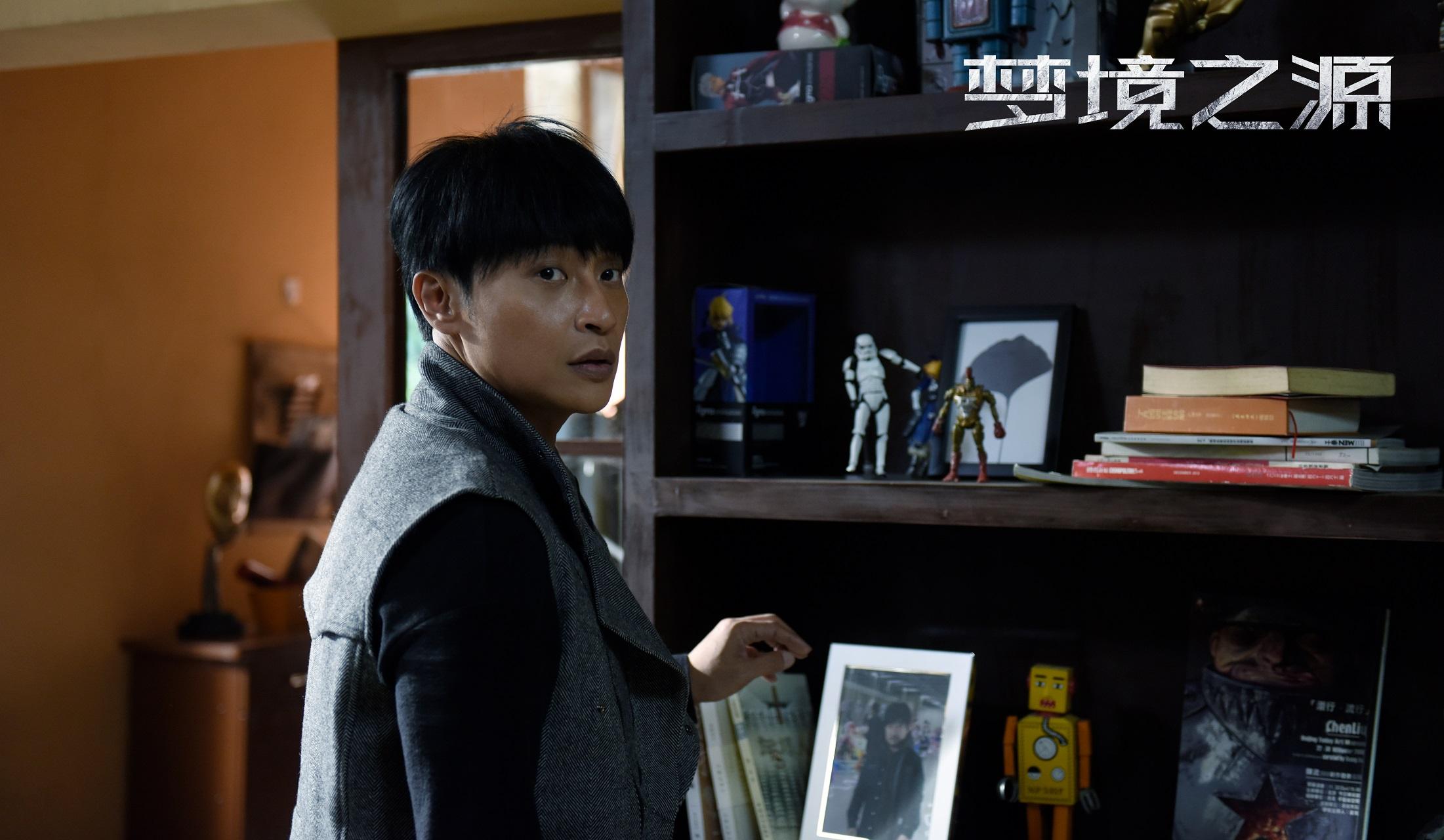 陈志朋电影《梦境之源》定档万圣节
