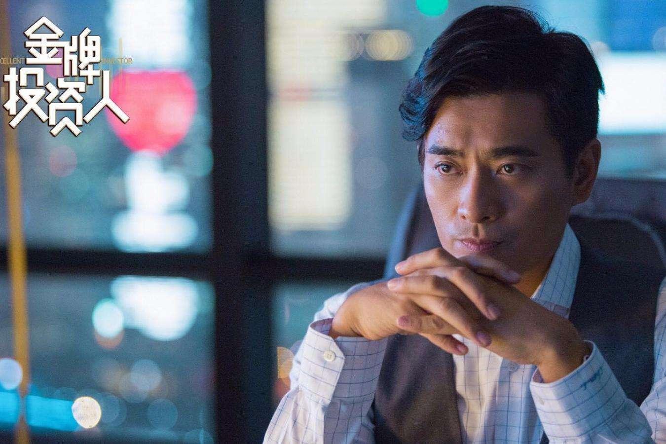 由陈龙主演的国内首部青春金融商战剧《金牌投资人》于9月24日在深圳卫视二轮上线热播。
