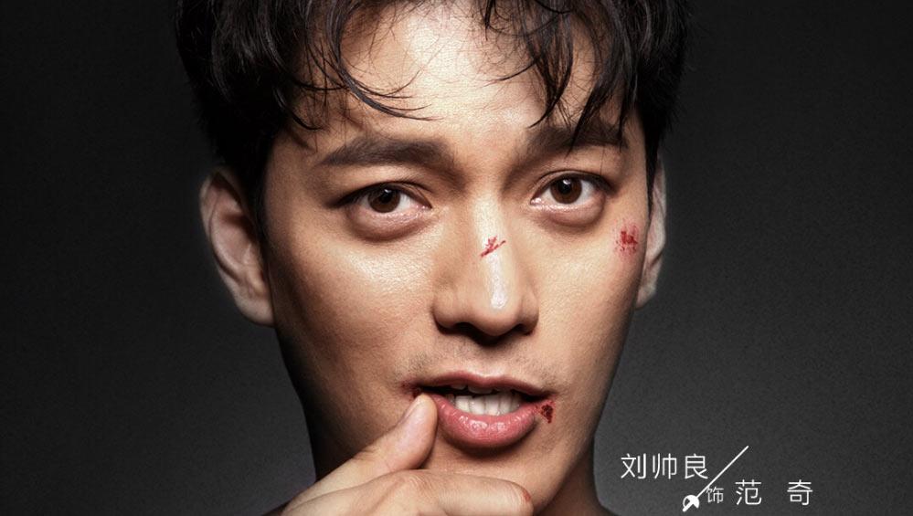 电视剧《拜托啦师兄》发布少年心气版人物海报
