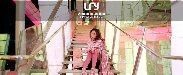 刘人语首支原创单曲《LRY》今日首发