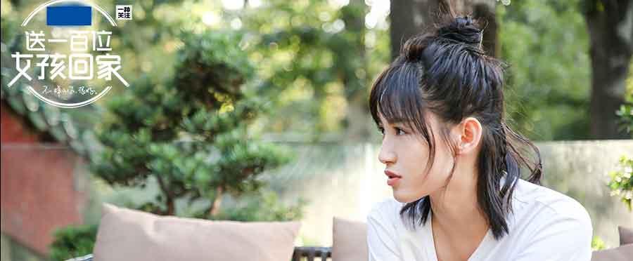 《送一百位女孩回家2》苏青谈尔晴爆红后生活状态