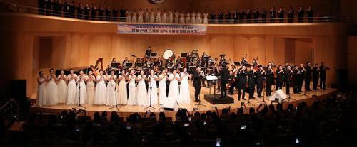 第一届葫芦丝普及教育与发展研讨会北京落幕