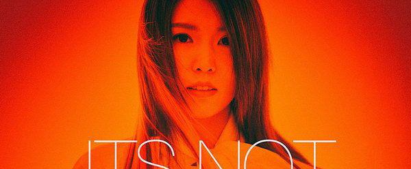 颜子今日推出最新专辑《不是我要的?!》