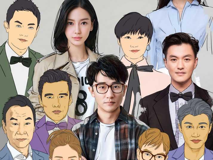 黄轩杨颖《创业时代》艺术肖像版海报诠释创业场千人千面